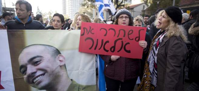 Simpatizantes de extrema derecha en Tel Aviv