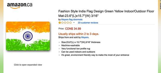 Felpudo con la bandera de India en Amazon