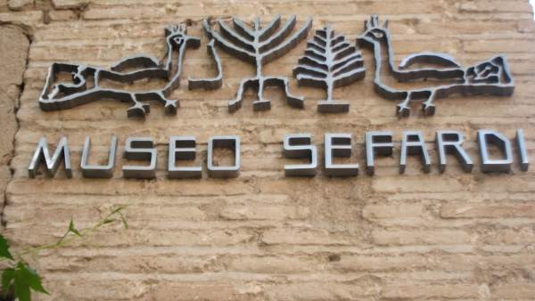 Museo Sefardí de Toledo