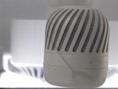 Los nuevos altavoces levitantes de LG