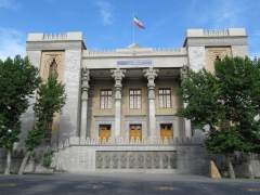 Irán sanciona a 15 empresas estadounidenses por apoyar a Israel