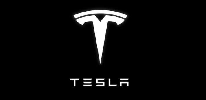 Resultado de imagen para logo de tesla motors