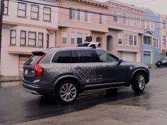 Volvo venderá a Uber miles de vehículos con conducción autónoma