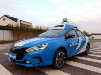 Baidu tendrá listo su coche autónomo en 2018