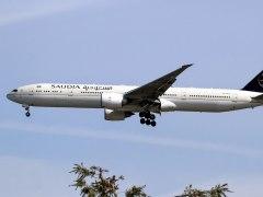 Los Angeles International Airport - King Khalid International Airport