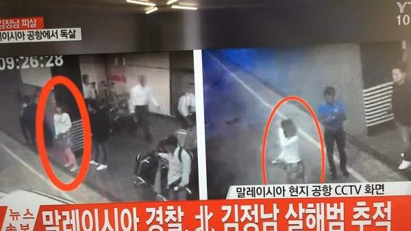 Asesinato del hermano de Kim Jong Un