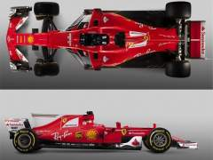 El nuevo Ferrari 2017