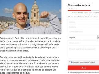 Petición