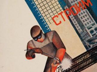 Valentina Kulagina, We Build, 1930's