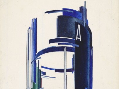 Yakov Chernikhov, Set design with concave surfaces, late 1920s