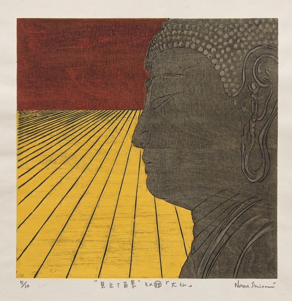 Nana Shiomi, One Hundred Views of Mitate No.88 - Great Buddha, 2011. Nana Shimioni sigue usando la técnica japonesa de grabado sobre madera con tintas aguadas