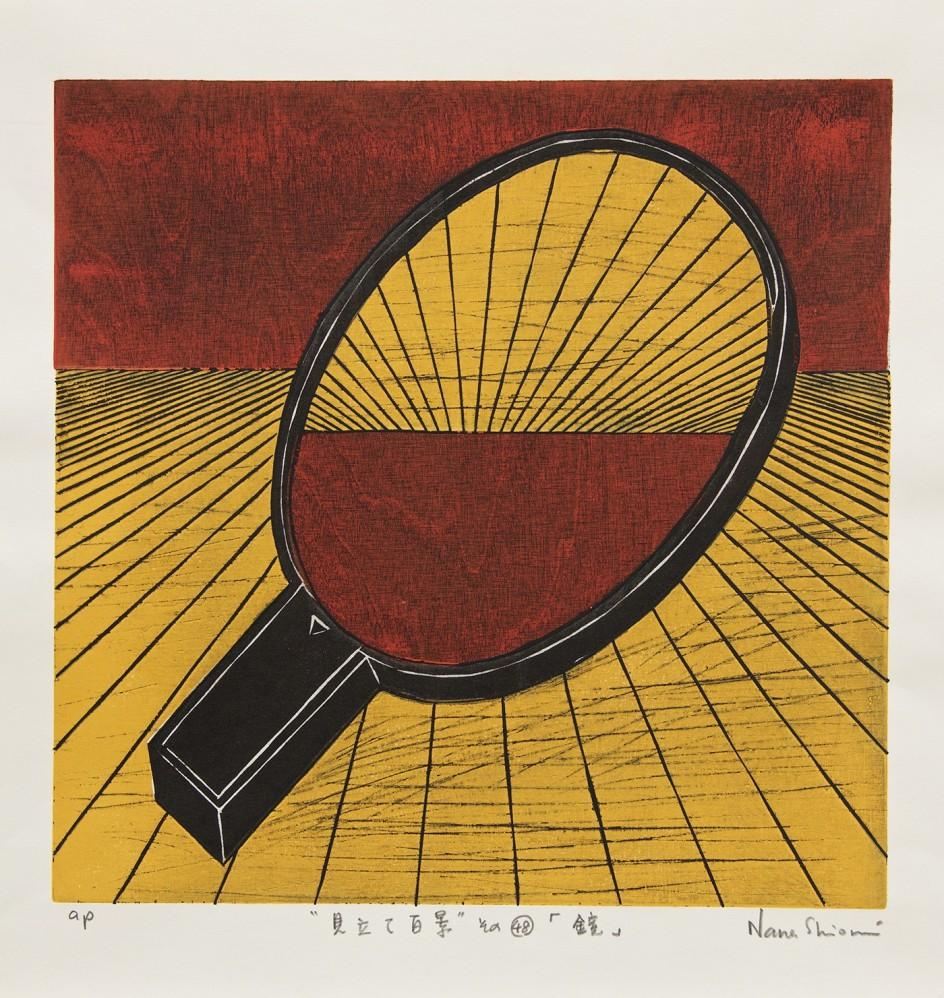 Nana Shiomi, One Hundred Views of Mitate No. 48 - Mirror, 2001. Grabado de Nana Shiomi