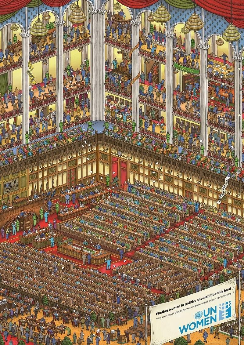 En el parlamento. Solo una mujer se esconde en este parlamento lleno de hombres. ¿Puedes encontrarla? La solución la tienes más adelante.