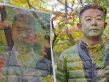 Un 'hombre invisible' en unas fotos