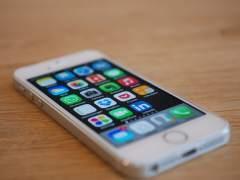 Una 'app' linterna roba los datos bancarios de tu móvil