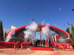 Acto de inauguración institucional de Ferrari Land en PortAventura.