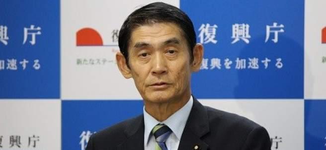 Masahiro Imamura