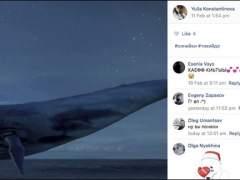 ¿Qué es 'la ballena azul'?: el macabro juego que acaba con un suicidio
