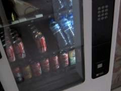 Máquina de bebidas