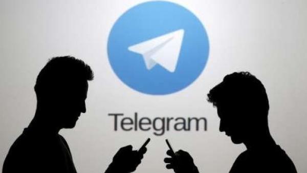 Telegram, el paraíso de la piratería