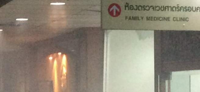 Tailandia, Bangkok, hospital