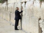 Trump reza en el Muro de las Lamentaciones