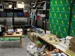 Golpe al tráfico de anabolizantes: 14 detenidos y millones de dosis incautadas