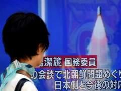 Corea del Norte confirma el lanzamiento de su último misil