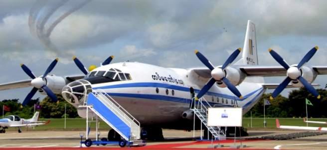 Shaanxi Y-8, avión estrellado en Birmania