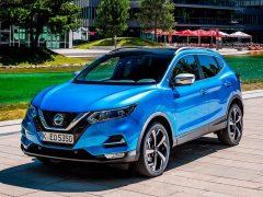 El Nissan Qashqai actualiza su diseño y mejora su seguridad