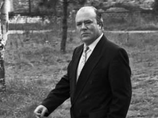 Comisario Villarejo