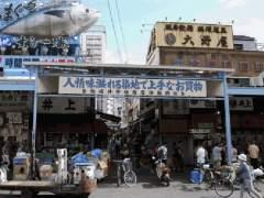 Mercado de Tsukiji en Tokio