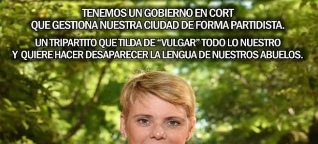 Aina Aguiló