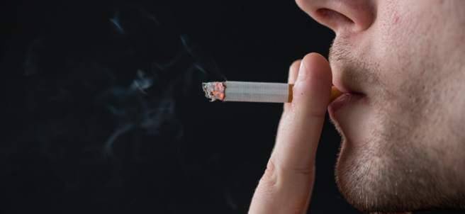 Fumar, fumando