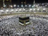 Girando en torno a la Kaaba