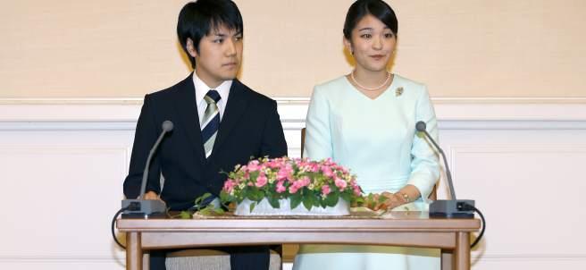 La princesa Mako anuncia su boda