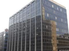 Edificio de Ministerior