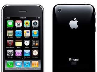 iPhone 3GS (junio de 2009)