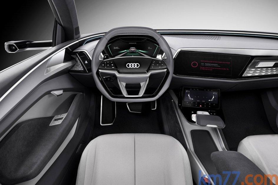 Interior del Audi Elaine Concept