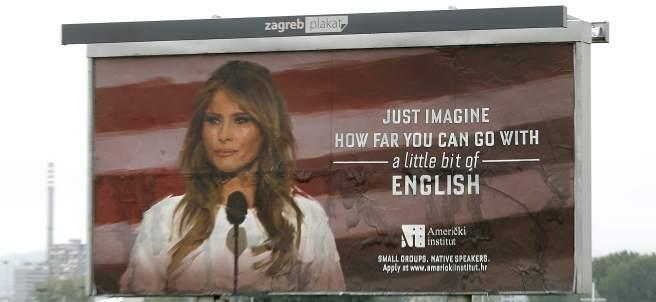 Melania Trump carteles Zagreb