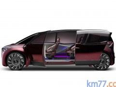 Toyota presenta un prototipo de monovolumen eléctrico que funciona con hidrógeno