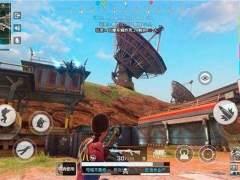 Playerunknown's Battlegrounds'