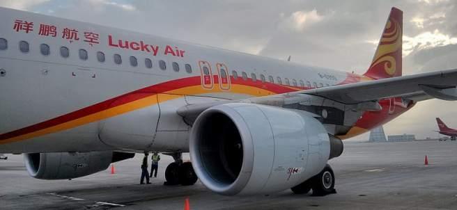 Avión de Lucky Air