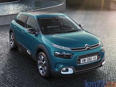 Nuevo Citroën C4 Cactus
