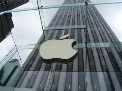 Apple paga 1.500 de los 13.000 millones que debe a Irlanda
