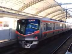Tren de la línea japonesa Tsukuba Express