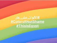 """Nuevo proyecto de ley contra la homosexualidad en Egipto busca frenar """"la difusión del vicio"""""""
