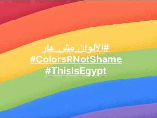 Colors are not shame