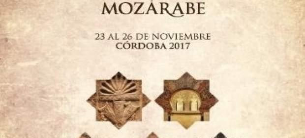 Cartel del I Congreso Internacional sobre Cultura Mozárabe
