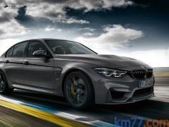 Solo habrá 10 unidades de este BMW en España